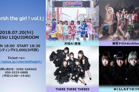 7/20(金)Cherish the girl ! vol.1 at LIQUIDROOM