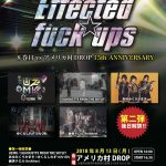 8/13(月)UZMK presents 『Effected ☆ fuck ups』8巻目 vs アメリカ村DROP 15th ANNIVERSARY